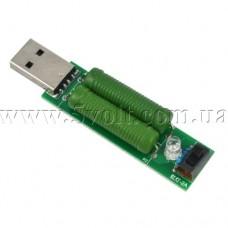 Переключаемая USB-нагрузка 1А и 2А
