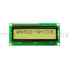 Индикатор ЖКИ Winstar WH1602B-YGH-CTK