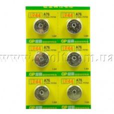 Батарейка дисковая GP LR44 AG13 A76-U10 1.5V