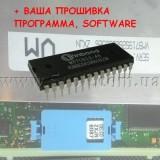 Микросхема W27C512-45Z с Вашей программой