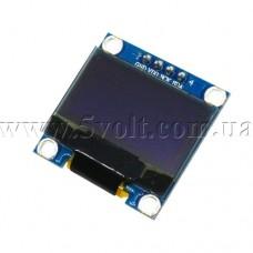 Дисплей OLED 0.96
