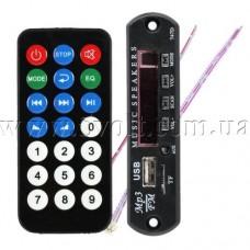 Панель USB MP3 FM плеера без Bluetooth
