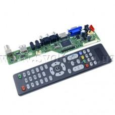 Контроллер монитора LCD скалер SKR.03 RDA8501