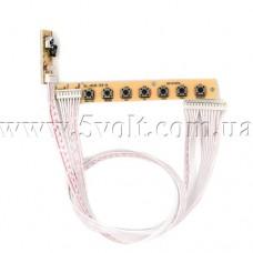Плата кнопок и фотоприемника для LCD-скалеров 3663 8503
