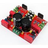 Усилитель аналоговый 2x68Вт AIYIMA LM3886+NE5532