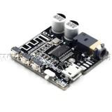 Модуль VHM-314 v2 Bluetooth 5.0