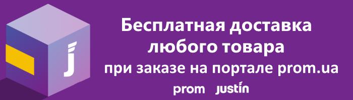 Prom_Justin
